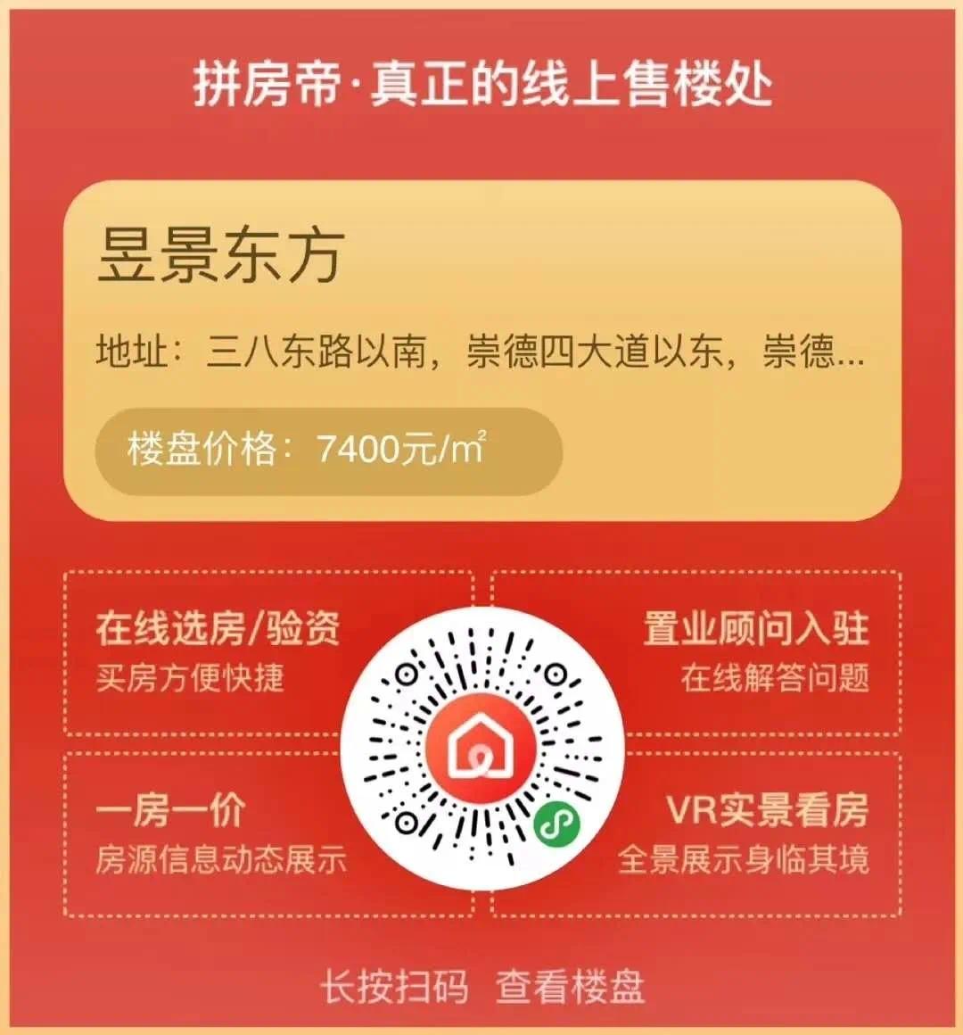 赢大奖 价值500元苏泊尔智能电饭煲免费送!