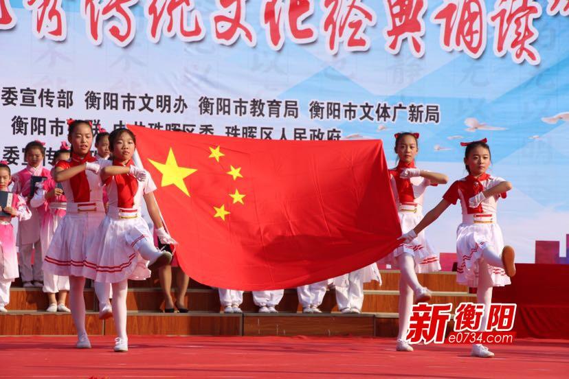 衡陽市開展未成年人中華傳統文化經典誦讀活動