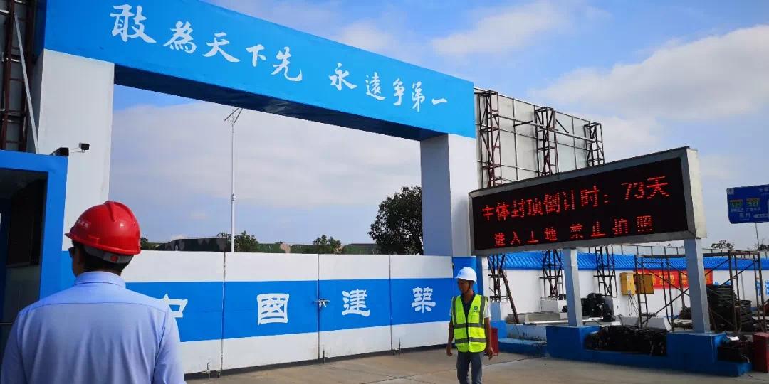 惠州机场明年要在汕尾、河源、深圳、东莞建候机楼