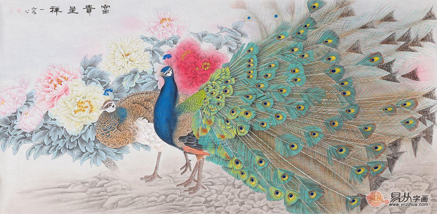 当代最擅长画孔雀牡丹的画家,王一容独占鳌头