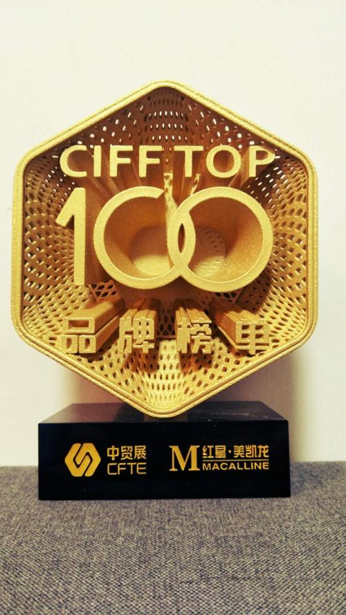 Mlily梦百合0压床垫重磅亮相中国(上海)国际家具博览会