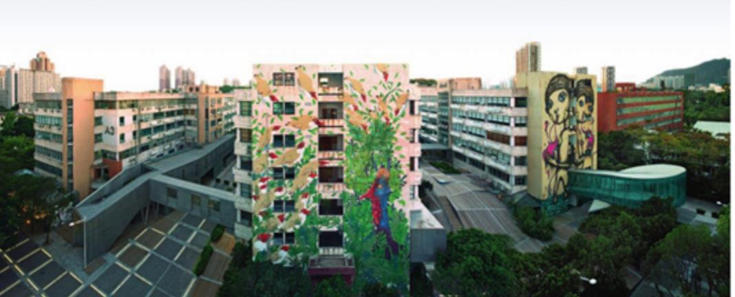 深圳买房,旧工业区,综合整治计划