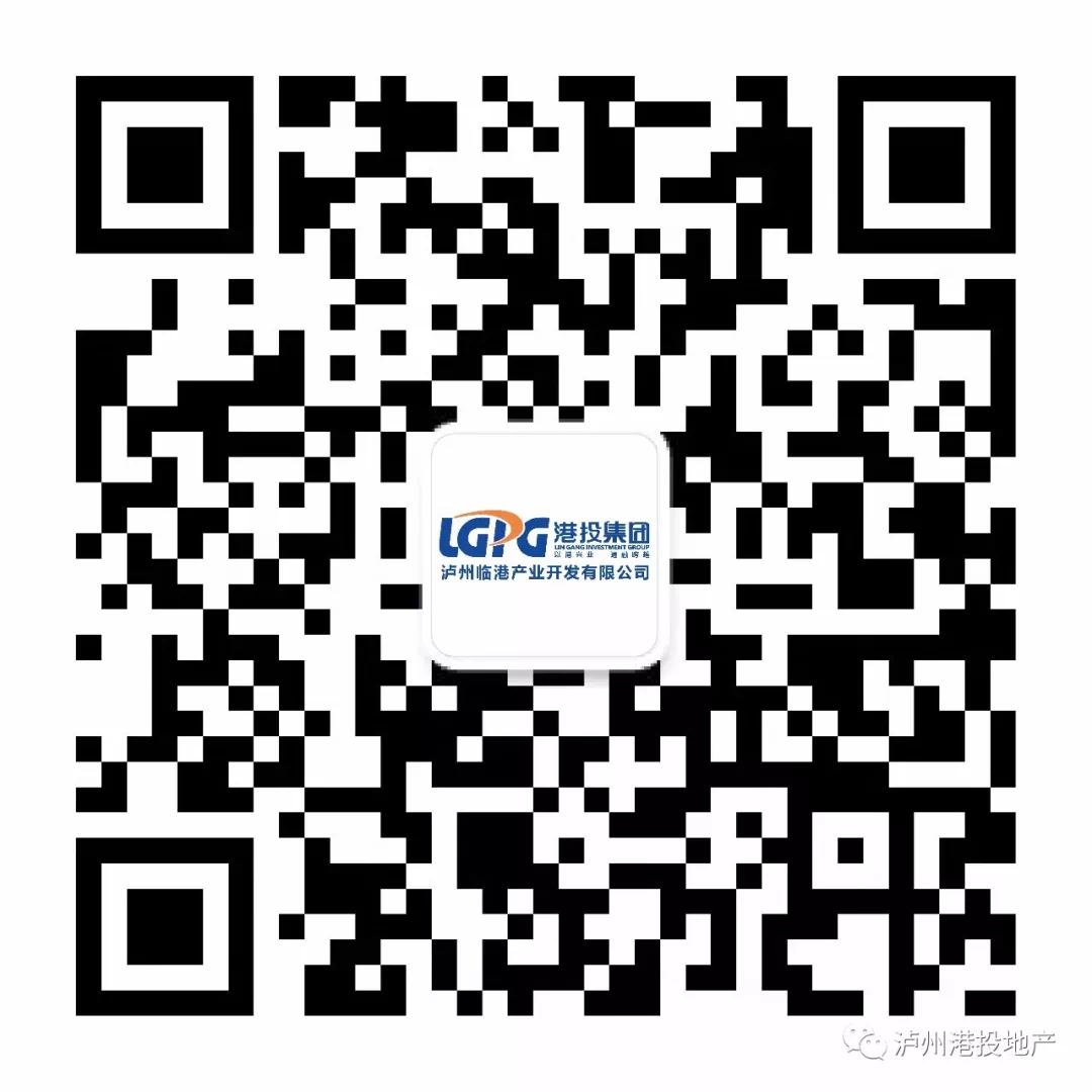 国企匠心首献泸州 港投集团月映东方项目发布会盛世启幕!