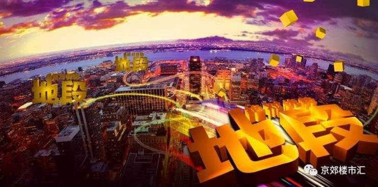 【解析】下半年北京樓市走勢與買房時機!