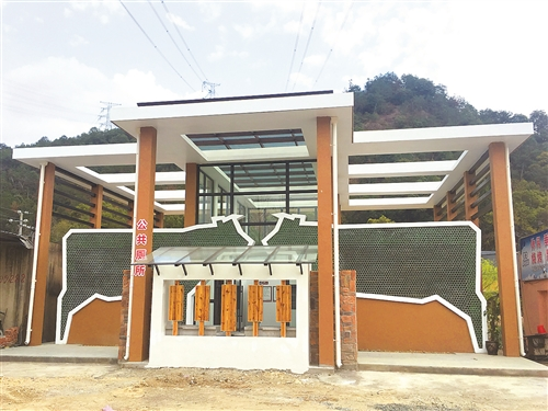 临海乡村公厕有特色颜值高 还将新改建公厕2000余座