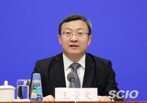 商务部副部长王受文:建设海南自贸区有三大利好