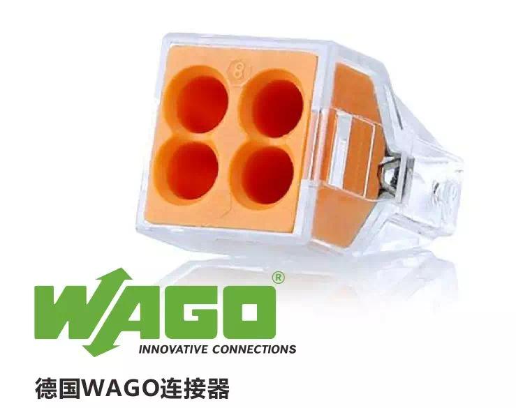 房擎:别让坑爹装修公司把你家装成盘丝洞了,PVC透明管见过吗? 装修公司 PVC透明管 第13张