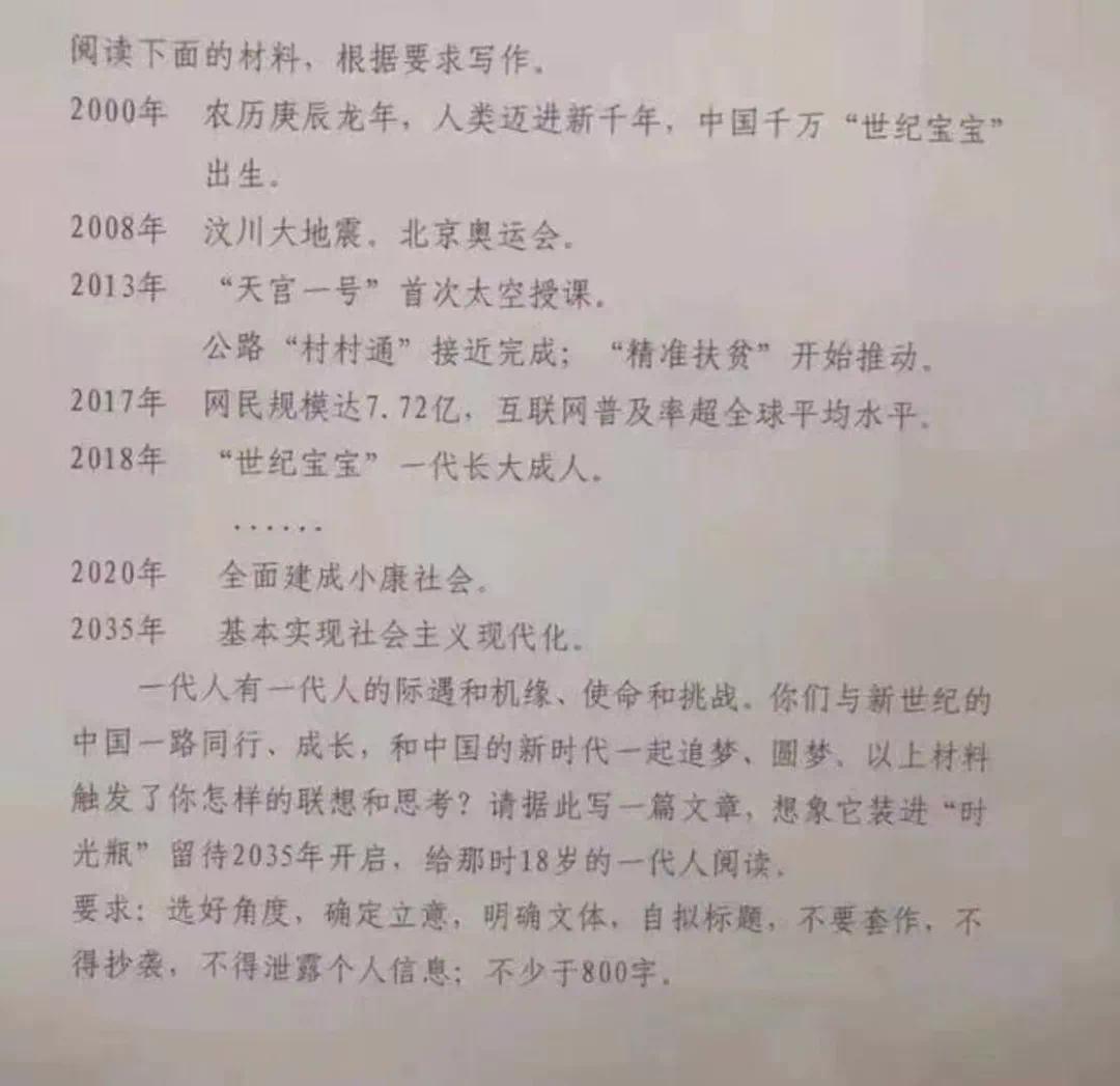 """以""""2018安徽高考作文题""""的方式来写一篇屯溪楼市""""时光瓶"""""""