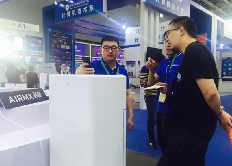智能快报:智能家居AIRMX秒新亮相2018国际数字经济博览