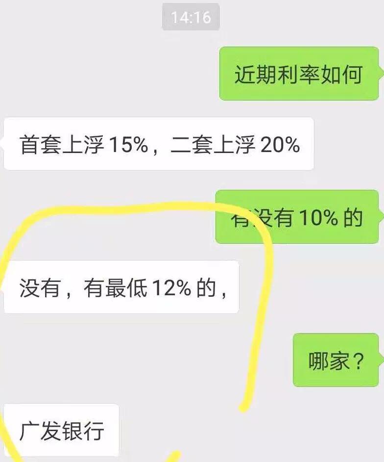 """300万房直接砍价50万!深圳促销盘""""九宫格""""都不够用..."""