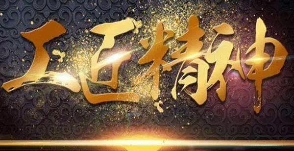 精益求精,兖州公用瑞马悦府建筑用材工艺大揭秘