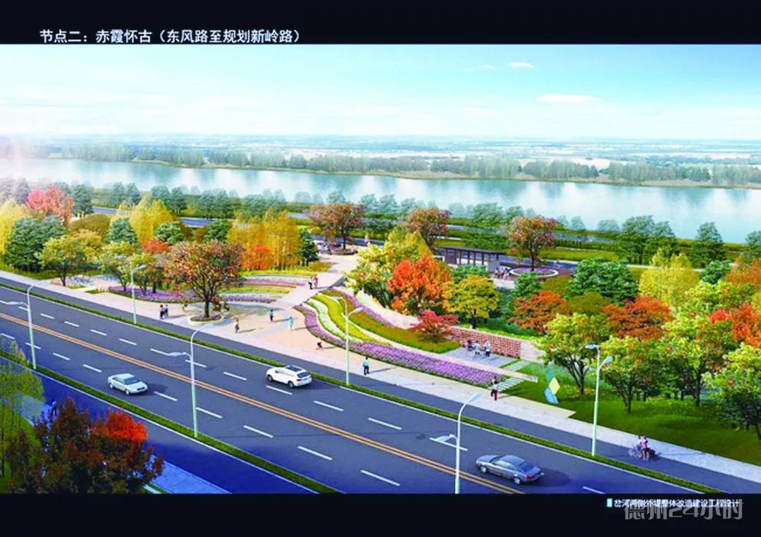 岔河景观大提升!十里花廊、乐活绿道……景观节点年底完工