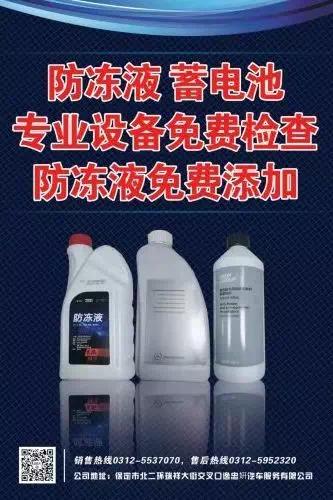 华中生活馆11.9-11.11活动预告,速来围观!