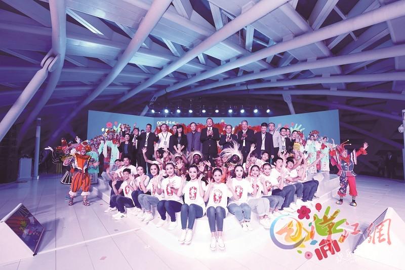 2018华侨城文化旅游节发布会暨启动仪式在京举办