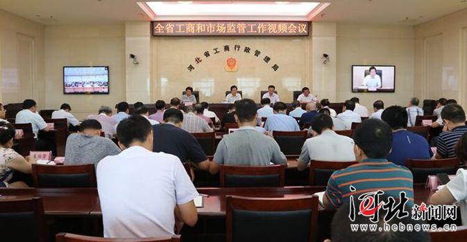 上半年河北省新增市场主体53.75万户 总量同比增16.5%