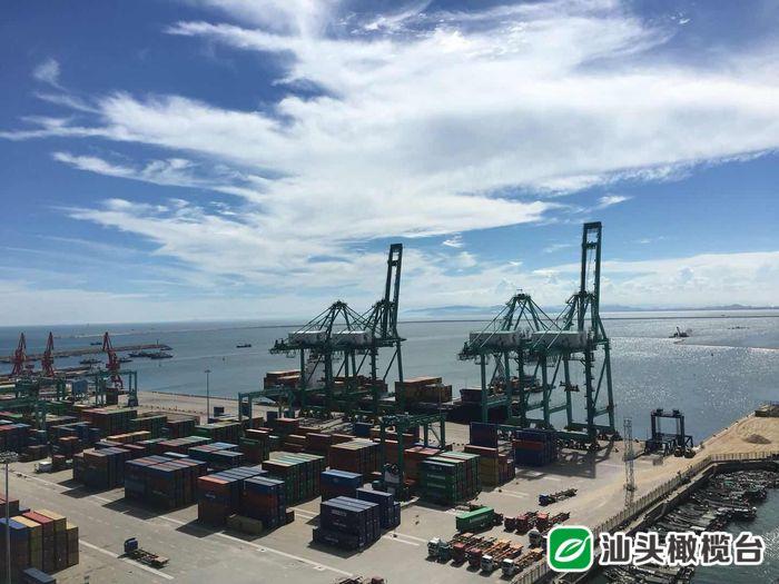 全力打CALL! 广东推进自贸区扩区,汕头争取设立汕头自贸区