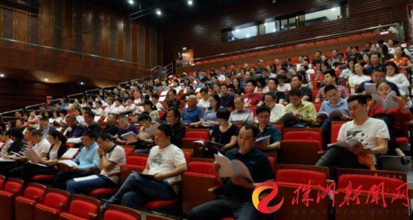 第六屆湖南藝術節將于10月11日在株洲神農大劇院舉行