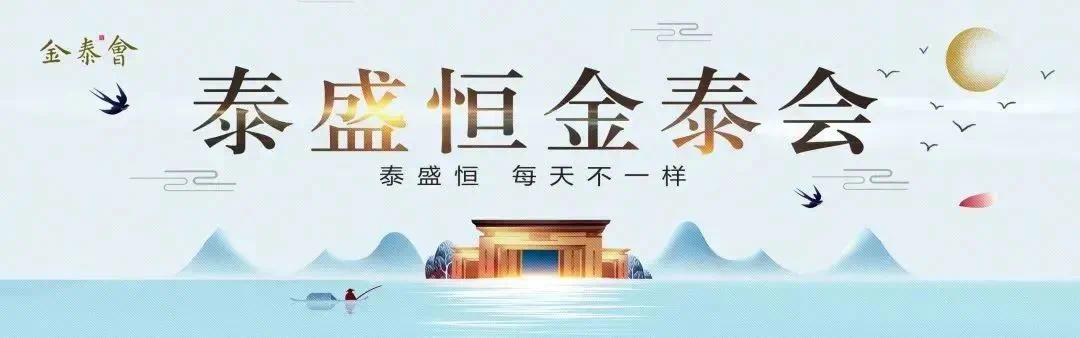 """官宣!临沂不动产登记新变化,""""全程网办""""!"""