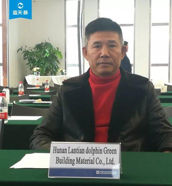 历史时刻!蓝天豚代表中国绿色建筑新材料行业亮相进博会,再次闪