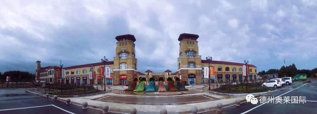 亚博下载官网奥特莱斯·国际 | 当运动成为城市新时尚