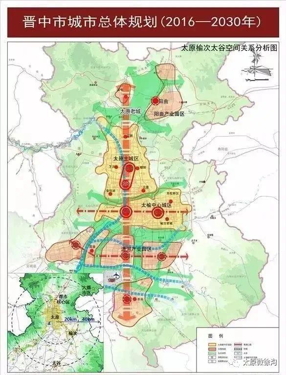 太谷gdp_太谷撤县立区对太谷、晋中乃至整个山西有何影响?