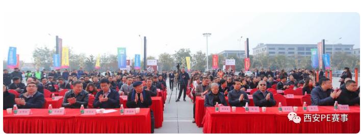"""中国原点新城成功举办""""幸福跑""""迷你马拉松"""