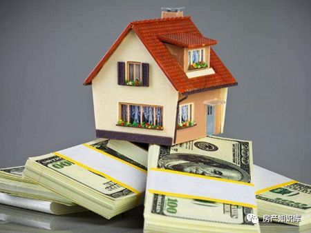 房产知识百科:未还清贷款的房子能不能卖?如何卖?