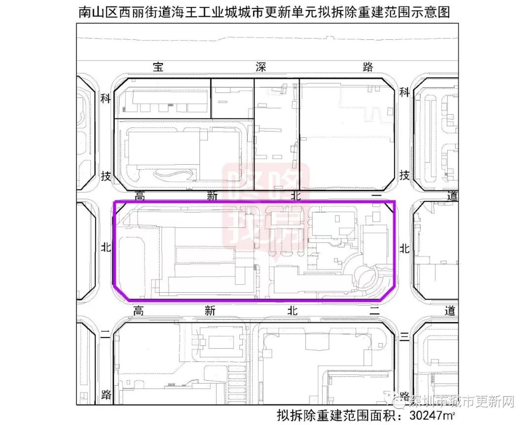 南山四大更新單元計劃公示:主導產業升級、海王工業城正式立項