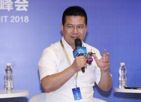 筹房科技董事长刘荣苗出席2018房地产众筹联盟峰会
