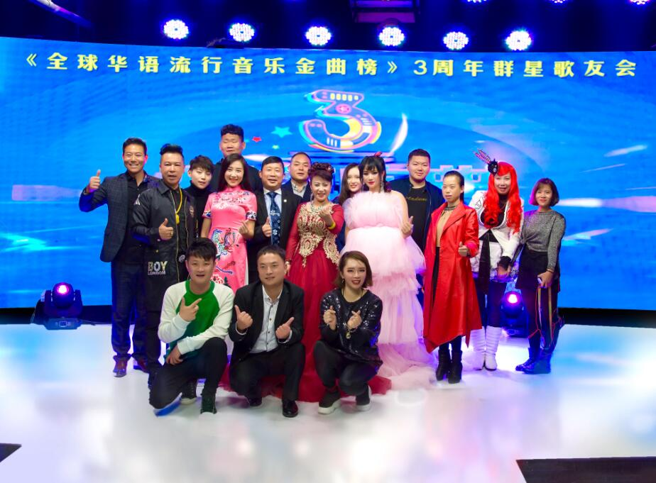 """""""盛世中华 最强音""""歌手大赛第一季全国选拔赛闭幕"""