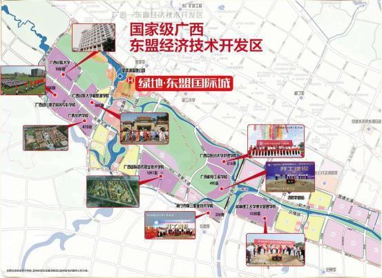 【热盘】绿地·东盟国际城 引领南宁北价值崛起