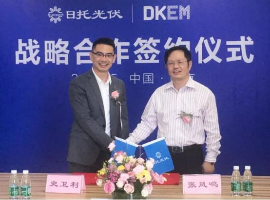 以创新致敬突破 日托光伏亮相上海SNEC 全新高效产品获好评