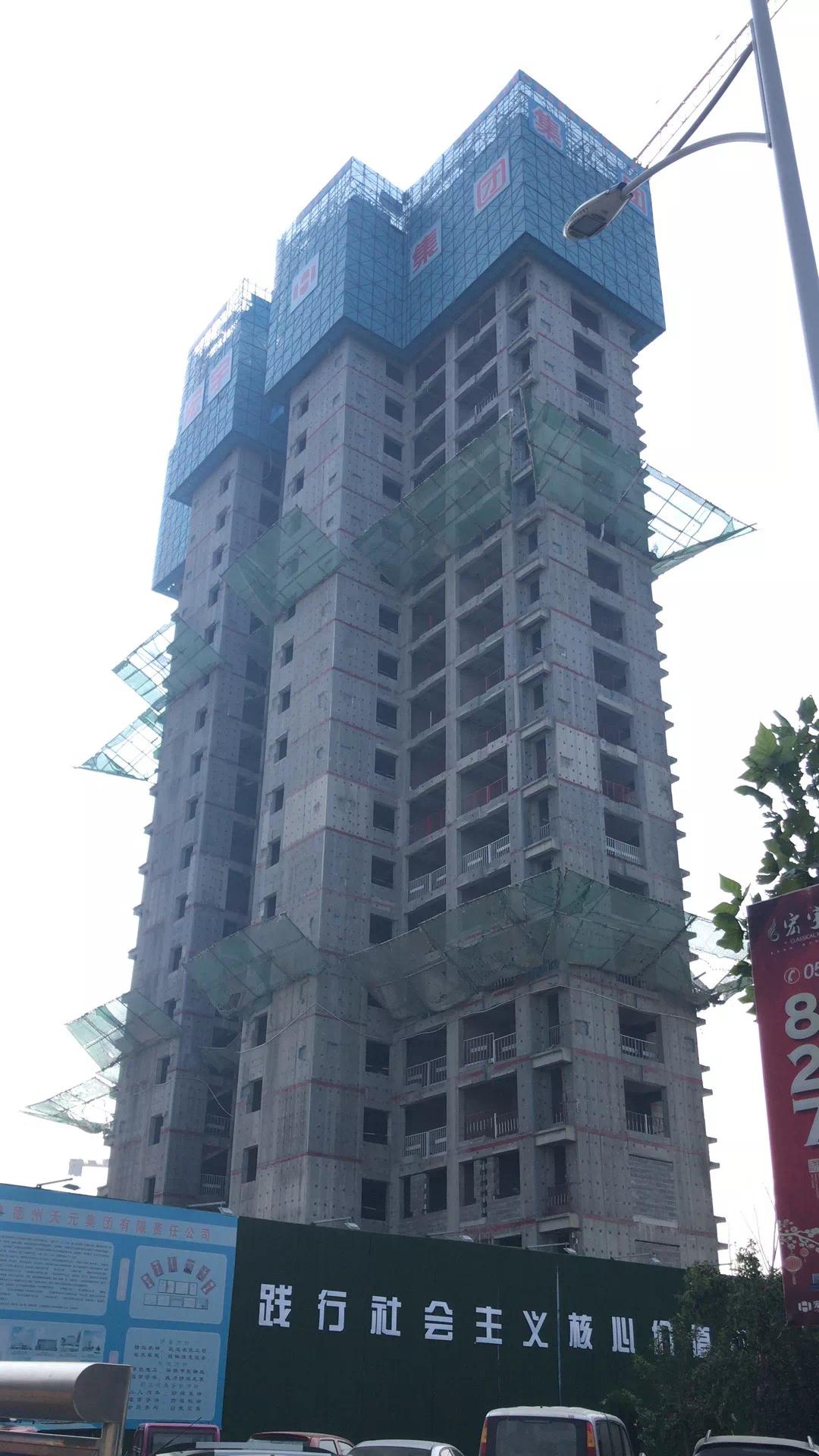 宏宇城9月初工程播报