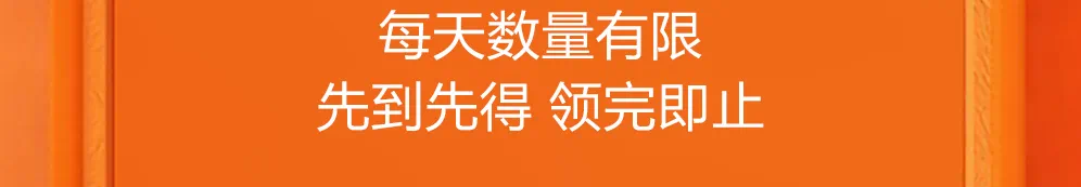 """龙溪香岸又双����送大米啦!天降""""粮""""机"""