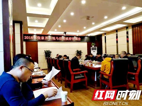 2018年张家界山地马拉松本月18日在武陵源举行