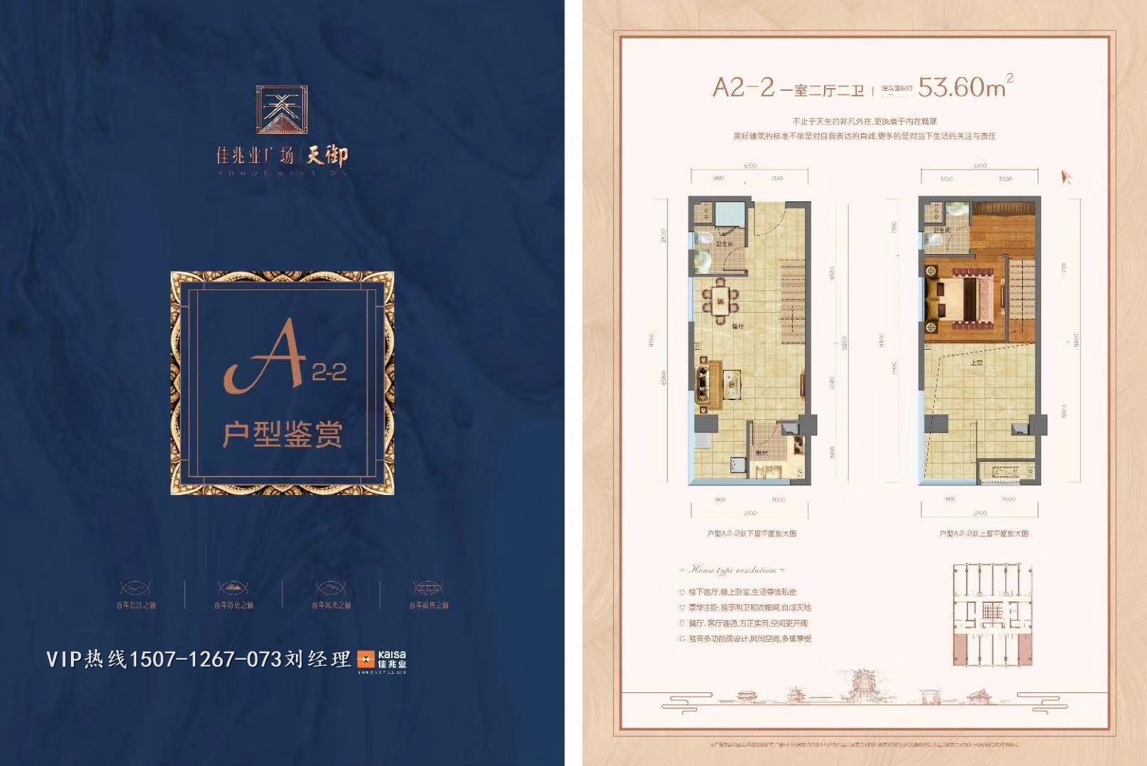 佳兆业广场天御,武昌核心双地铁loft,付家坡旁学府小公馆