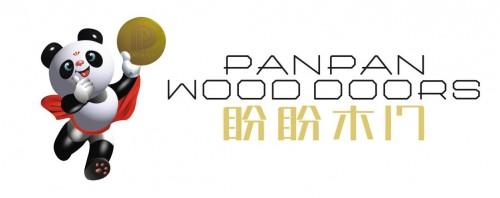 2020年中国木门十大品牌新鲜出炉