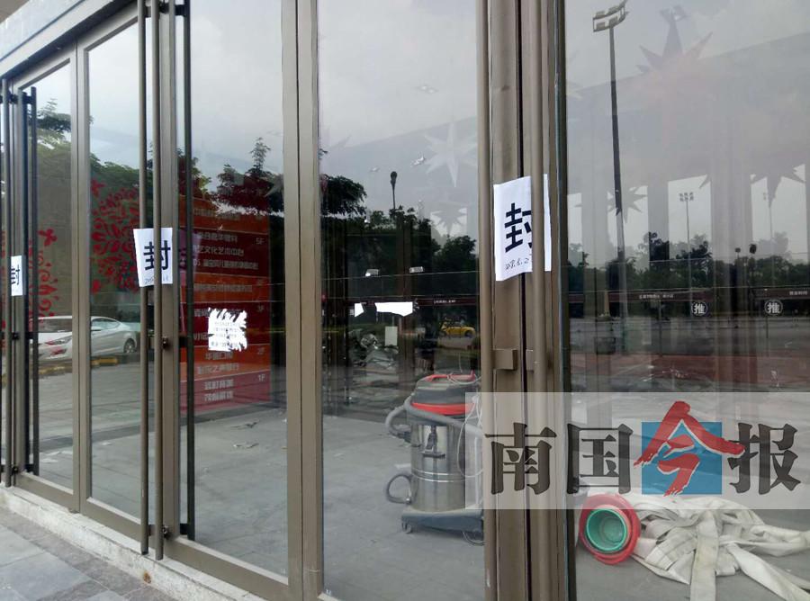 """柳州""""梦之岛闭店""""风波再升级 两家商铺遭强拆"""