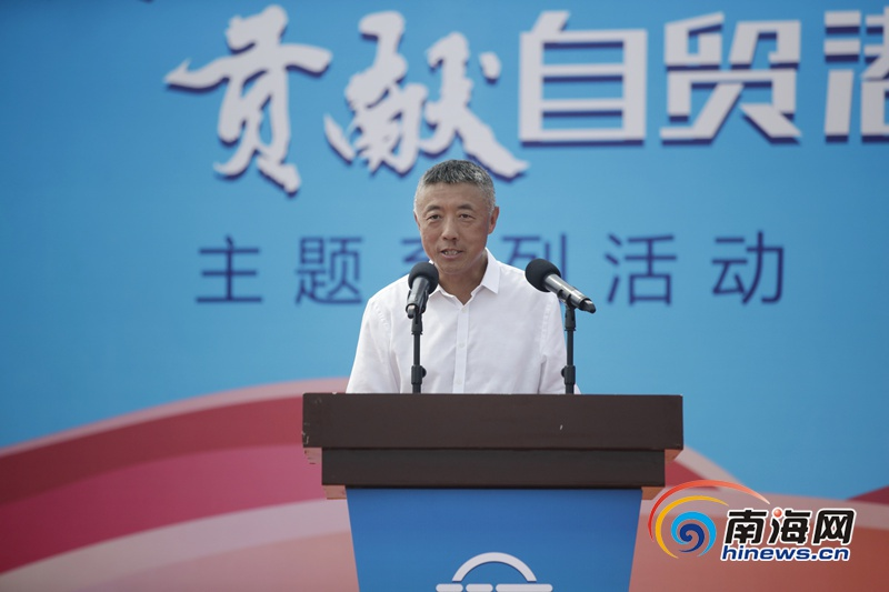 谢庆华:深度融入海南新发展 打造对琼合作升级版