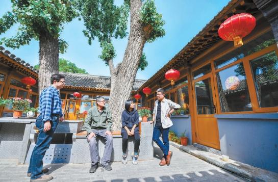 """北京:东城区启动第二批""""美丽院落""""建设 再改造50个"""