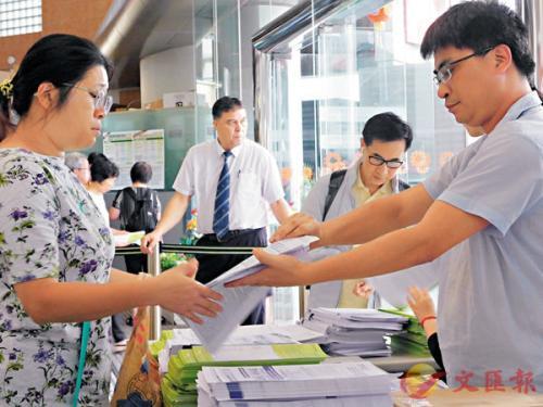 香港房委会派发五二折居屋申请表 首日发出9800份