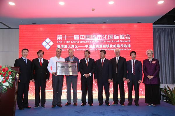 第十二届中国城市化国际峰会将热议城市化与老龄化