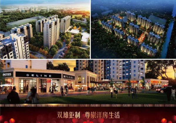 嘉善性價比最高的住宅——錦城豪庭 @錦城豪庭售樓處電話、位置