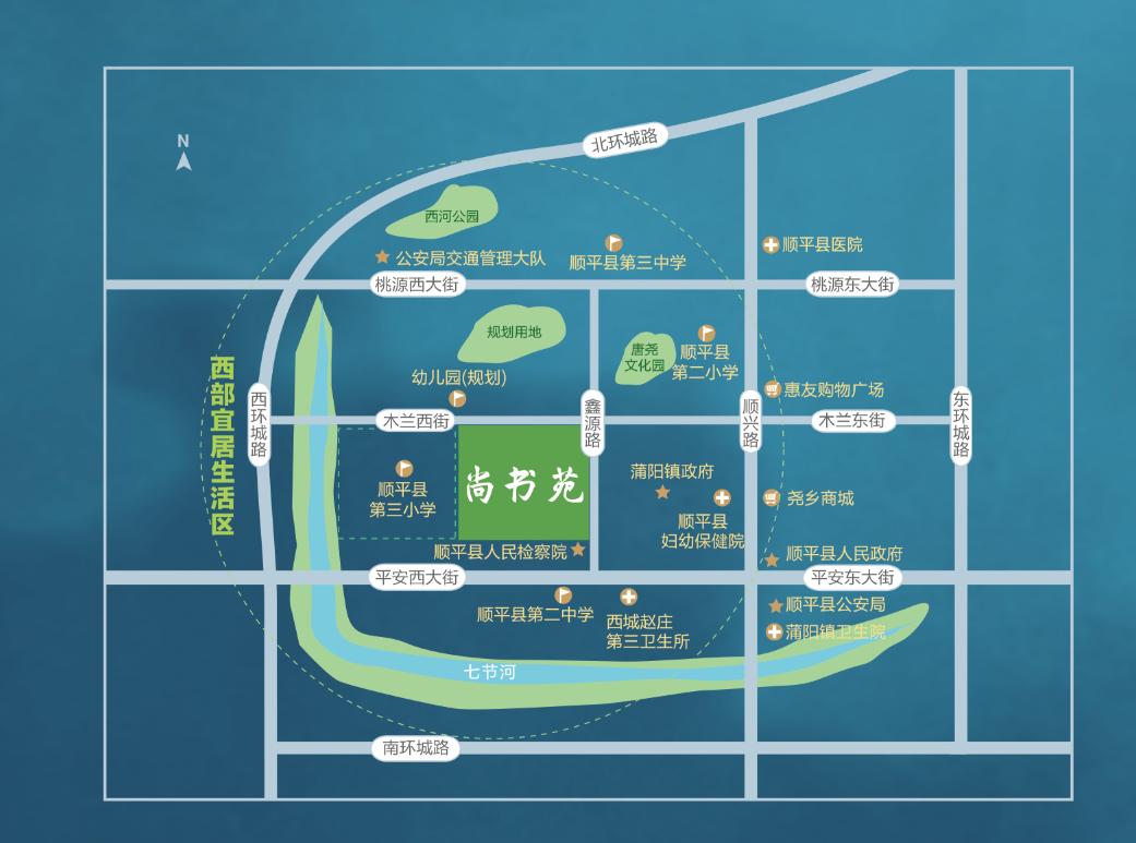 华中尚书苑丨承顺平千年文脉,启当代书院生活