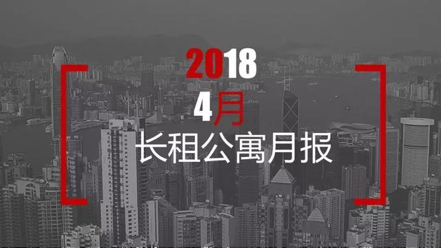 想降租?龙头房企长租公寓涌入广州,租金攀升!