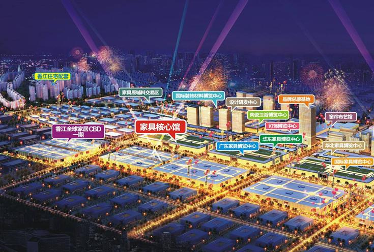 天水市装配式建筑产业化规划(2017—2025)