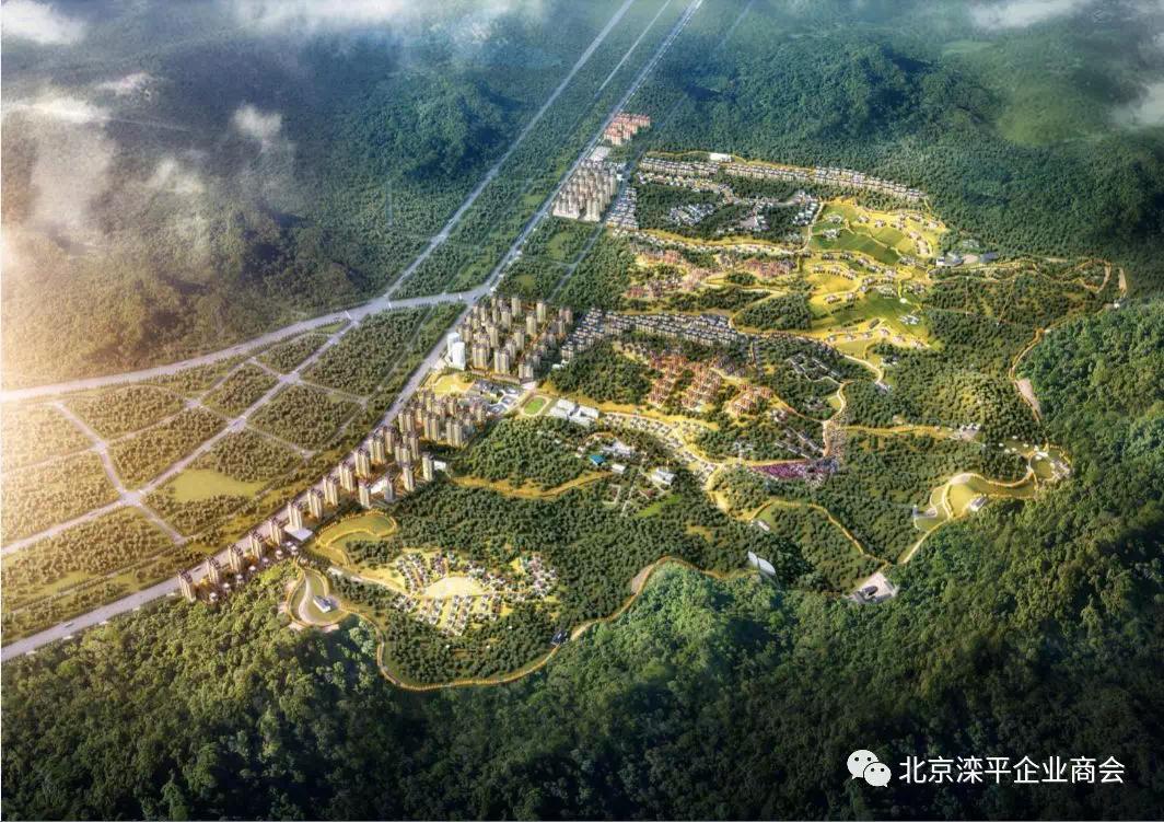 滦平体育小镇项目已正式开工启动