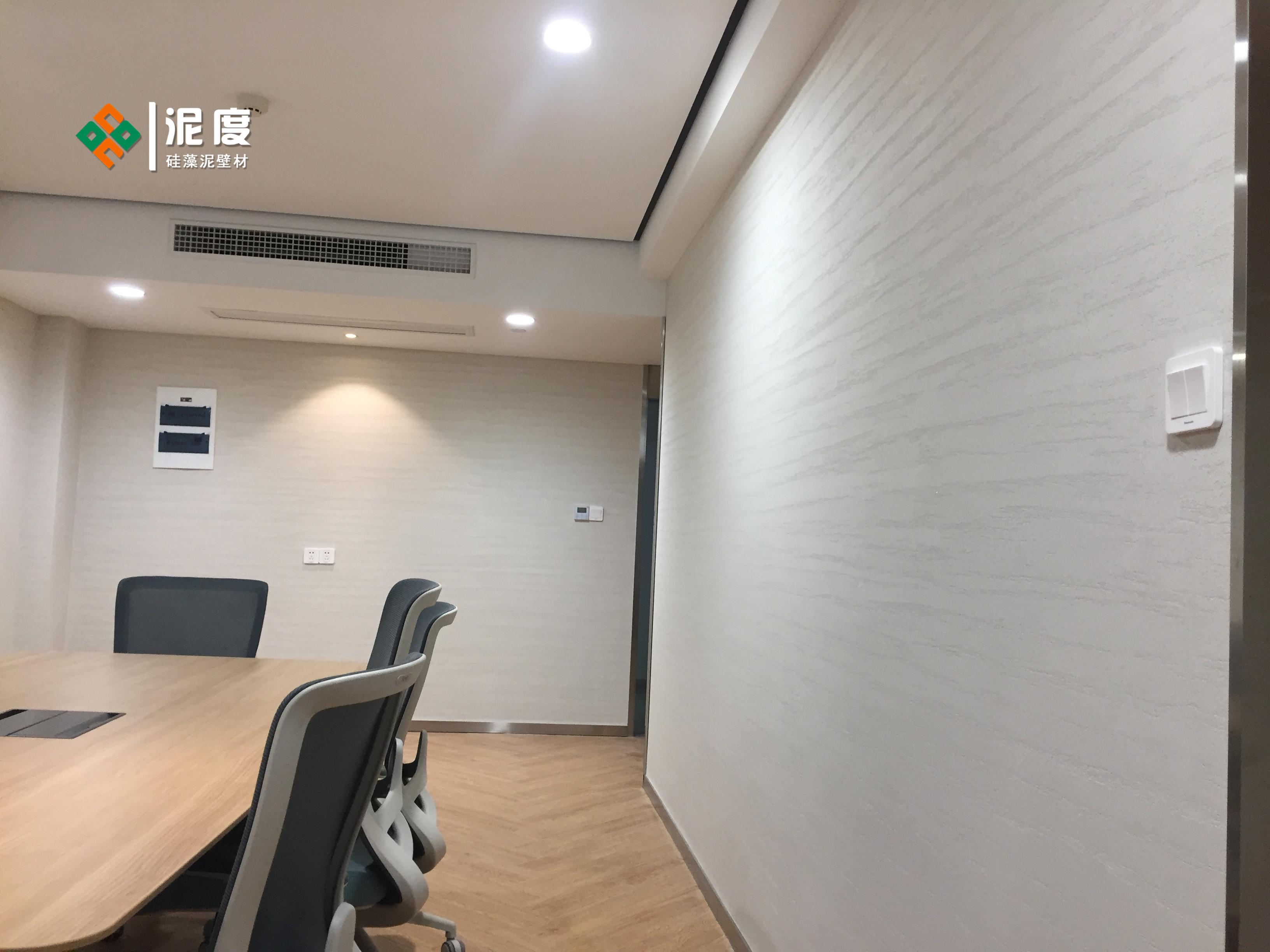 为什么墙面装修硅藻泥具有净化空气的作用?