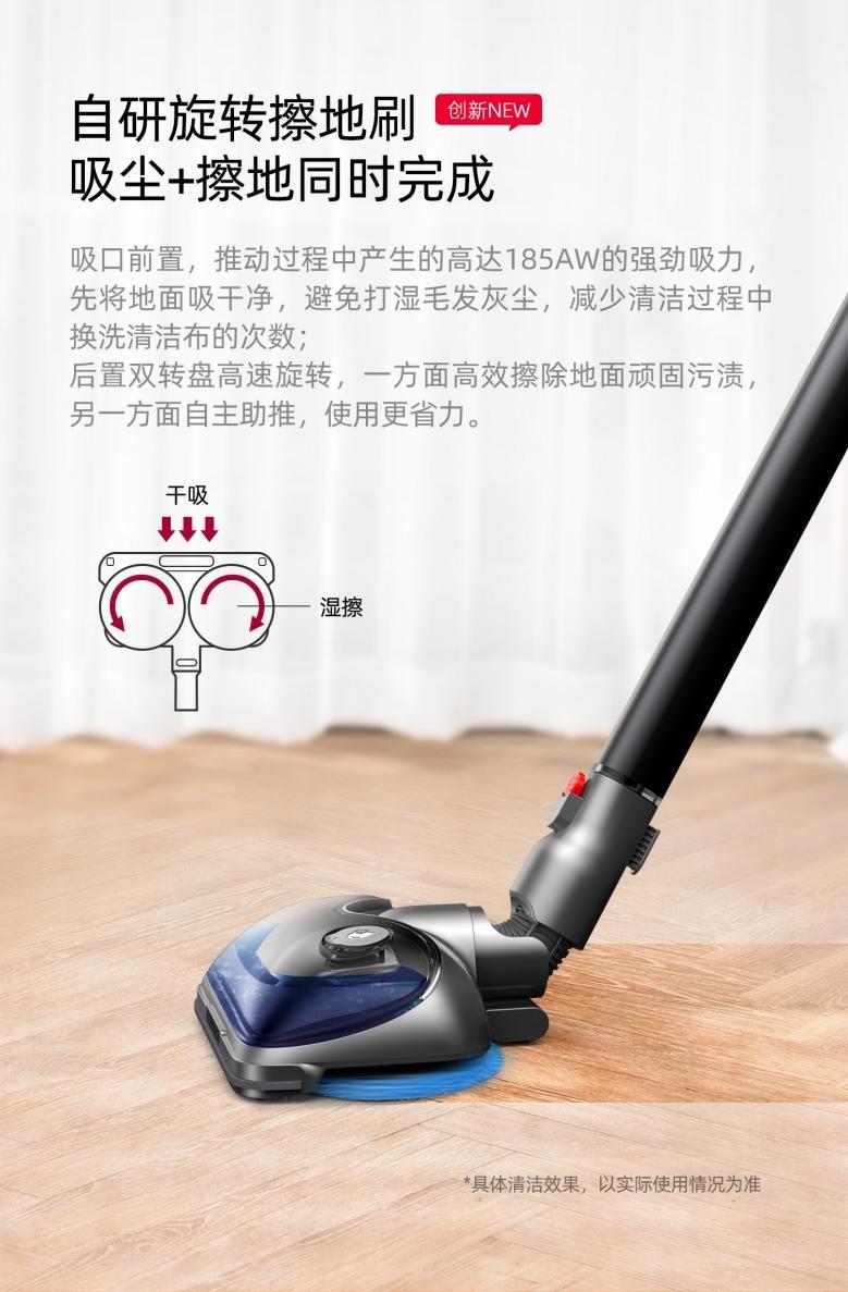 """《【摩登3娱乐线路】小狗T12 Plus Rinse:家用清洁""""标配""""的全能助手》"""
