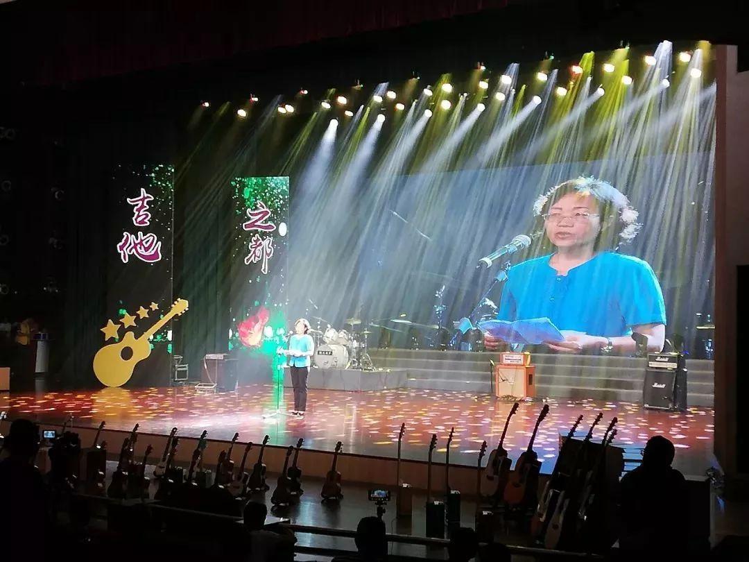 2018惠阳吉他荔枝嘉年华盛大开幕 逾千人现场观演